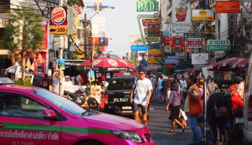 【タイ国】格安で行ける件【LCC】