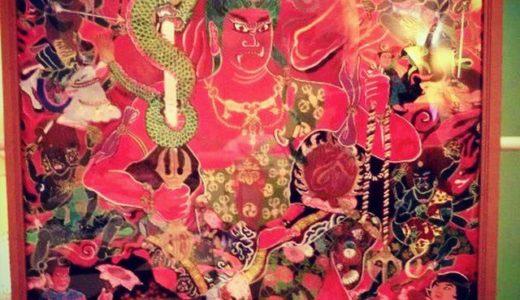 仏画と得度と車折神社【パワースポット】
