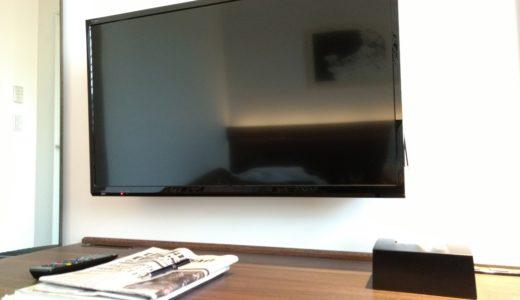 家のテレビでAmazonプライムビデオを観る方法!【超簡単】