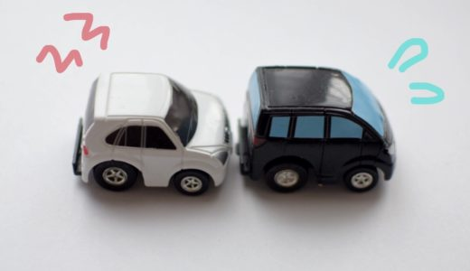 【DQN】煽り運転は辞めないかん【危険運転】