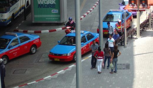 タイに行ったらタクシーに気を付けて【トラブル】