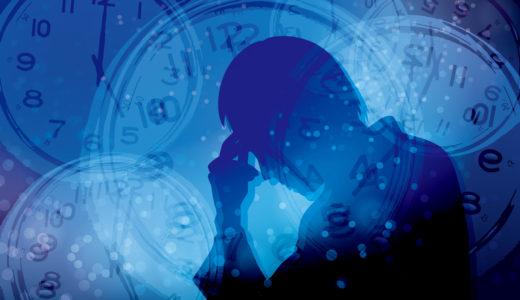 【中高年の引き籠り】引き籠り期間が長い程取返しがつかなくなる。