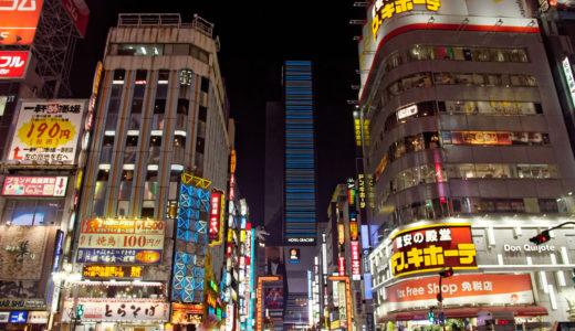 極心連合会 橋本会長の引退:六代目山口組新人事に続き、三代目弘道会でも新たに新人事改革