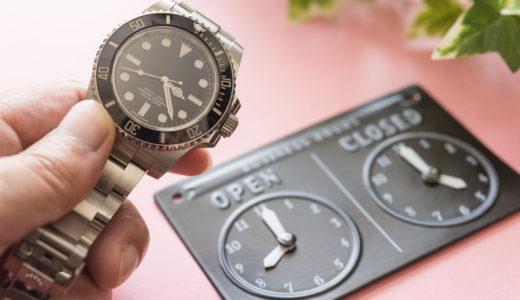 【KARITOKE】腕時計もリースの時代【KASHITOKE】